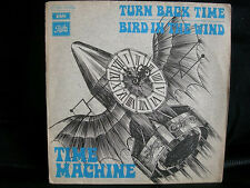 VINYL 45 T FRENCH PSYCH BAM CARUSO – TIME MACHINE : TURN BACK TIME + 1 – 1971