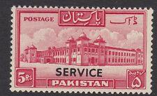 PAKISTAN :1953 5R rose-carmine  SERVICE  overprint  SGO43  mint