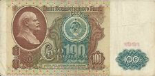 RUSSIAN USSR BANKNOTES 100 ROUBLES OLD VINTAGE MONEY 1991