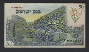 Israel 1955 50 Lirot (XF+) Condition Banknote P-028b