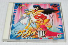 Valis III The Fantasm Soldier PC Engine CD-ROM² Duo-RX * VGC *