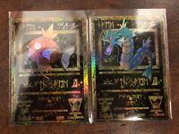 Ancient Pokemon Card Set Rare Gyarados Magikarp Shiny GX Ex Mega
