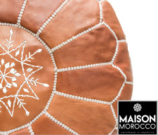 Maison Morocco - New Brown Leather Moroccan Pouf / Ottoman Cover - Unstuffed