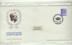 A LOVELY GREAT BRITAIN FDC 1983 UNVEILING OF THE MOUNTBATTEN STATUE 1900-1979