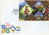 Ukraine 2016 FDC Transcarpathian Reg 4v M/S Cover Trad Costumes Tourism Stamps