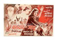 Magic of Baghdad 1956 John Cawas, Nadira Bollywood PressBook Vintage Booklet