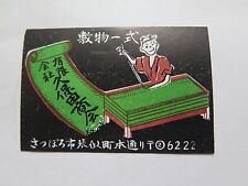 BILLIARDS SNOOKER MATCHBOX LABEL NORMAL SIZE c1950s BILLIARD TABLE PICTURED