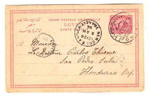 PK GS Afrika Stempel Cairo Ägypten 1896 nach Honduras  (33)
