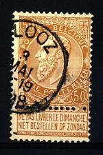 BELGIUM - BELGIO - 1893-1900 - Re Leopoldo II (1835 - 1909, reg. 1865)