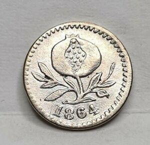 COLOMBIA silver 1/4 Decimo 1864 XF Bogota Peso Pomegranate Scarce #A84