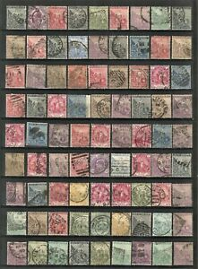 Cape of Good Hope collection of 81 stamps.