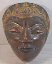 Javanese or Indonesian Carved Wood Mask