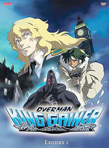 DVD: Overman King Gainer - Exodus 2, . Very Good Cond.  