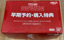 NEW Bandai Perfect Grade PG 1/60 Astray Gundam MBF-P02 - Clear Kit & Extra Sword