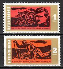 Bulgaria - 1973 50 years June uprise - Mi. 2244-45 MNH