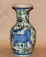 Antique Persian Faience Majolica Islamic Hispano Moresque Elephants Pottery Vase