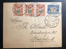 1921 Viljandi Estonia Cover To Stockholm Sweden Semi Postal Stamps Sc#B1-2