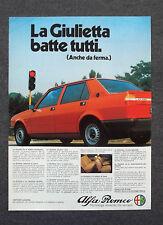 G617-Advertising Pubblicità-1980 - ALFA ROMEO GIULIETTA BATTE TUTTI