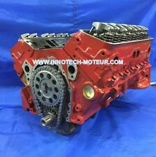Volvo Penta Roller 5.7L Marine Engine, 350 cid, V8 (2010-current) V8-320