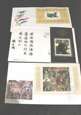 Decimal First Day Cover Asian Stamps
