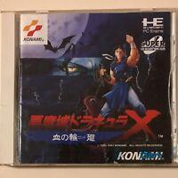 Akumajou Dracula X Chi no Rondo PC Engine konami good