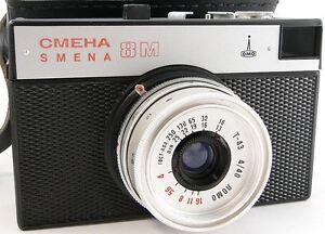⭐PERFECT Con.⭐ 1988! Smena-8m Russian Soviet LOMOGRAPHY LOMO Compact 35mm Camera