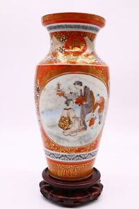 Asian Japanese Antique Famille Rose Porcelain Vase With Flowers and Beauty