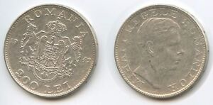 ROMANIA SILVER COIN, 200 LEI , 1942 YEAR