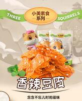 Three squirrels spicy bean skin 2 bags 三只松鼠_香辣豆皮60gx2袋