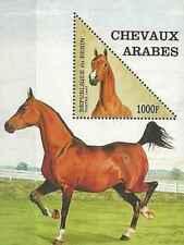 Timbre Chevaux Bénin BF34 ** lot 15813