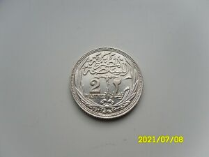 EGYPT - SILVER 2 PIASTRES 1917