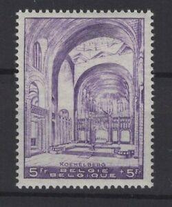 BELGIUM, BELGIQUE STAMPS, 1938, Mi. 478 **.