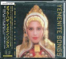 Ofra Haza Yemenite Songs Japan CD w/obi D32Y0134
