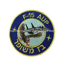 Patch B50 Israeli Air Force – Upgrades AUP F-15