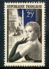 STAMP / TIMBRE FRANCE NEUF  N° 1020 ** LA GANTERIE