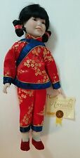 LA ARTISAN COLLECTION PORCELAIN DOLL MULAN LIMITED EDITION RARE