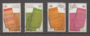Thailand Stamps 2001 Ancient Golden Brocades from National Museum set of 4, fine