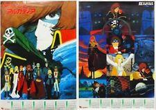 ALBATOR PIRATE CAPTAIN HARLOCK 1983 JAPAN CALENDAR POSTER A2 HERLOCK MATSUMOTO