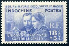 INDOCHINE 1938 Yvert 202 * CURIE TADELLOS (F3701