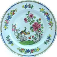 "SPODE PEACOCK FINE STONE 10 3/8"" DINNER PLATE MULTICOLORED ORNITHOLOGICAL NICE!"