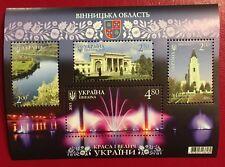 Bloc 2013 beauté et grandeur de l'Ukraine, région de Vinnytska