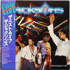 The Jacksons - Live - 2 LP - Japan press with OBI - 36-3P-328/9