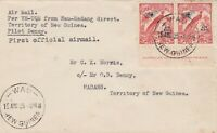 PNG330) New Guinea 1932-34 Undated birds overprinted 'Airmail' 2d