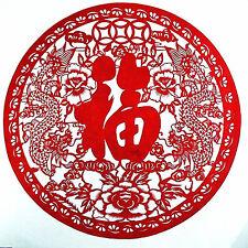 "Chinese Folk Art Hand Made Paper Cut - ""Fu"" Beatific AE598"