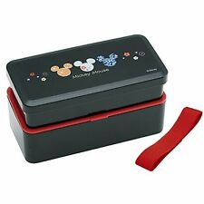 Disney Mickey Mouse Bento Box Lunch Double decker tiered Japanese pattern style.