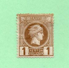 Greece - Sc# 100 MH (rem)     -     Lot 1219535