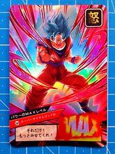 Limited Custom Card PrismCard Songoku SP Power Level Dragon Ball Fan