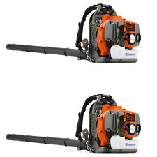 Husqvarna  50cc 2 Cycle Gas Powered Leaf Grass Backpack Blower 180 Mph (2 Pack)