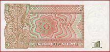 MYANMAR - 1 KYAT - ND-1990