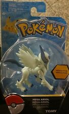 🔥TOMY Pokemon : Mega Absol Action Pose small Figure fast ship/track.